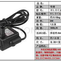 12V mini submersible pump with adapter 1.5 m head to send 2 m water pipe