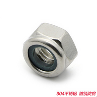 304 stainless steel lock nuts non-slip nylon nuts M3