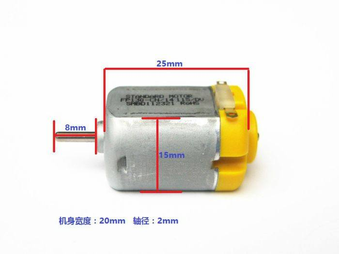 1pcs 130 carbon brush motor DC 3V 6V 9V high torque speed standard motor FP130 SMB - SINONING