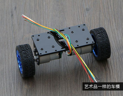 self-balancing robot car 2WD Chassis Kit large motor balanced car chassis
