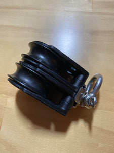 Harken 40mm Carbo Block Double Swivel - Kiwi Sailing