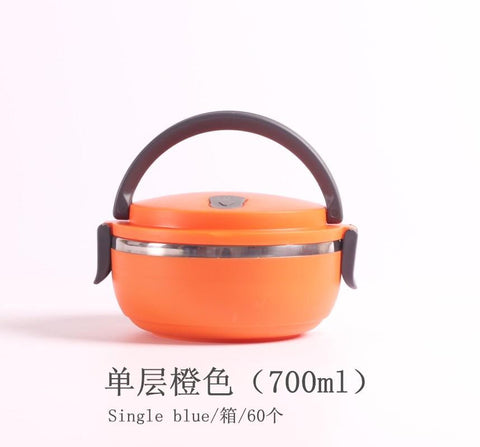 High Quality Thermal Stainless Steel Lunch Box * other Lunch Box - Periwinkle Online