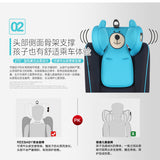 Car Safe Seat with vehicle 3C certification (9 months -12 years old) ReeBaby AliExpress - Periwinkle Online