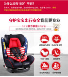 Five-Point Adjuster Harness Child Safety CarSseat with booster & ISOFIX belt (0-12 yrs) * Horse Across The Ocean Car Seat - Periwinkle Online