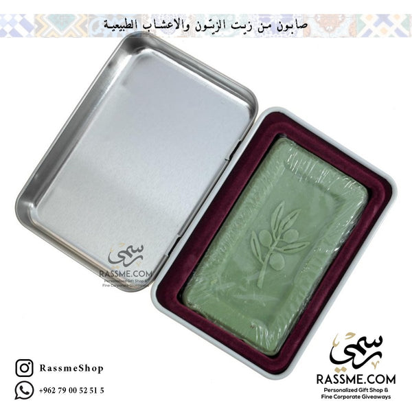 Olive Oil With Natural Essentials Turkish Soap In Premium Metal Tin - Rassme