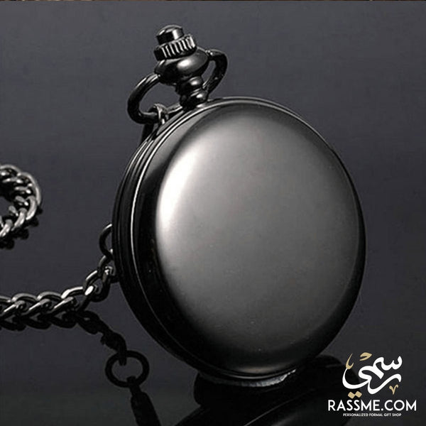 Plain Silver/Chrome Pocket Watch - Free Engraving - in Jordan