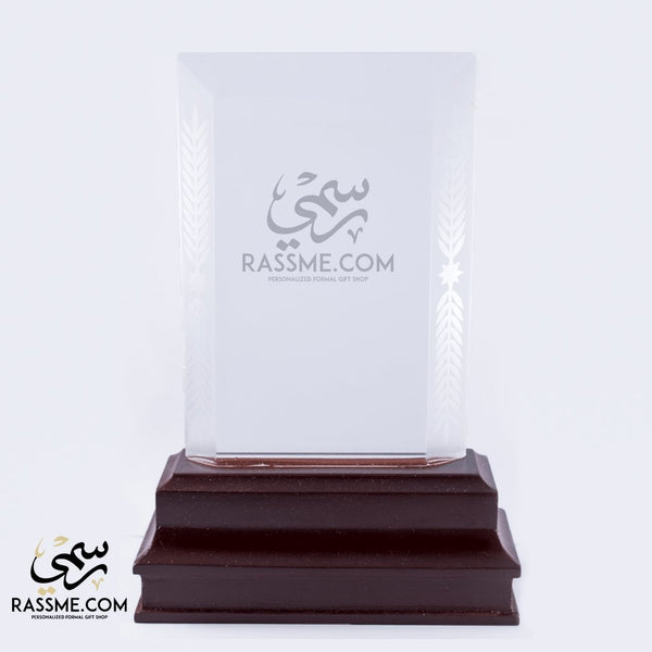 Plaque Wooden Base Crystal - Free Hand Engraving - Rassme
