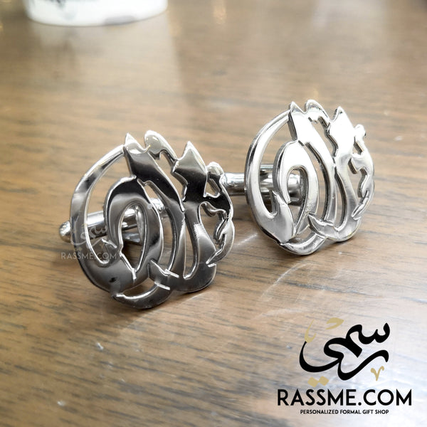 Customized Silver 925 Cufflinks Rhodium Plated - Arabic and English - Rassme