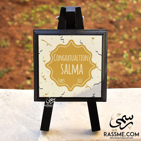 Wooden Drawing Stand Text Only - Rassme