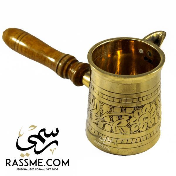 Handmade Flat Coffee Pot High Quality Gold & Silver - Free Engraving - Rassme