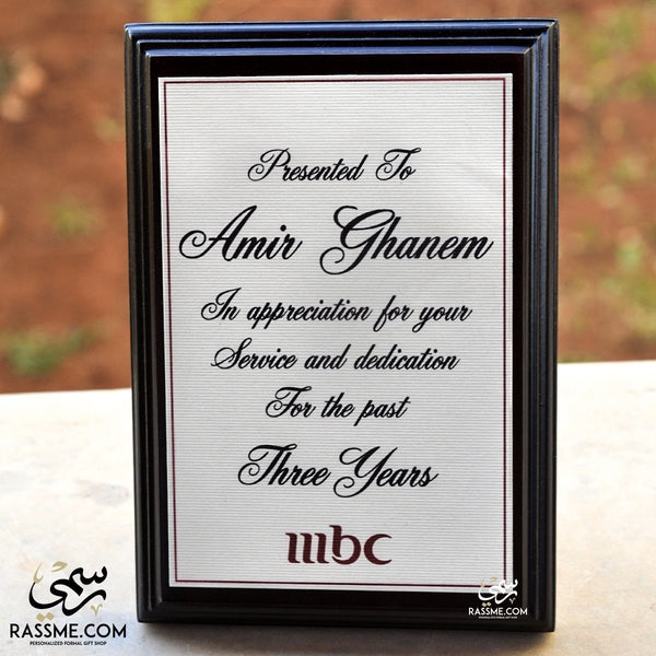 Personalized Wooden Simple Frame Stand (Text + Image) - in Jordan