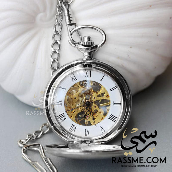 High Quality Personalized Mechanical Elegant Pocket Watch - in Jordan