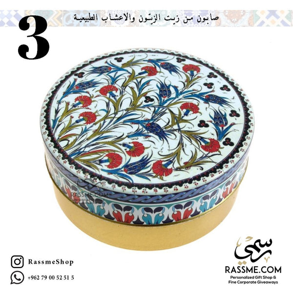 Olive Oil With Natural Essentials Turkish Soap In Metal Tin - Rassme