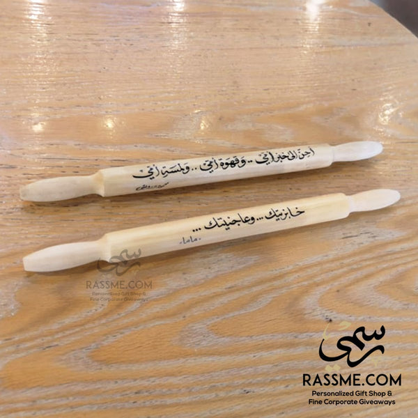 Personalized Wooden Dough Roller - in Jordan