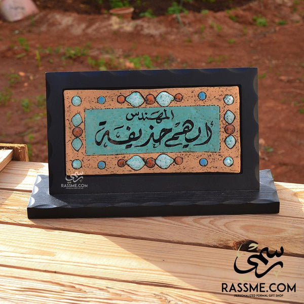 Wooden Desk Name Oriental Free Calligraphy Arabic & English - in Jordan
