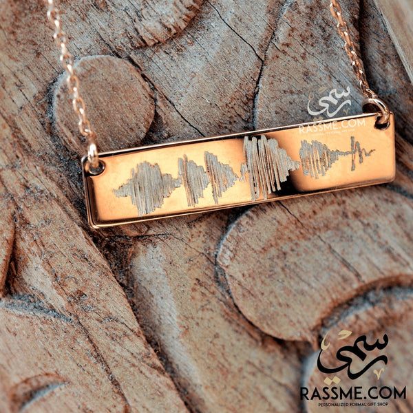 Custom Sound Wave Silver Necklace Hand Engraving - in Jordan