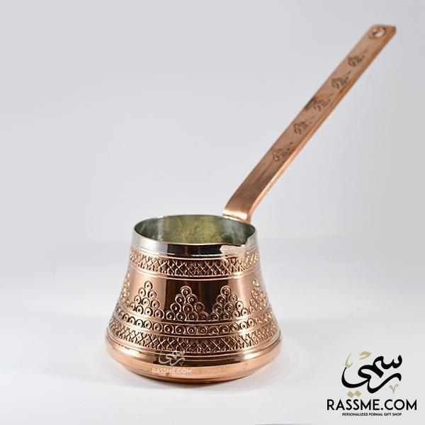 High Quality Handmade Turkish Copper Pot Coffee Set - Free Engraving - Rassme