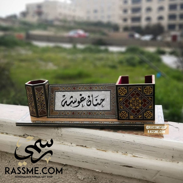 Desk Name in Jordan Pen & Paper Holder أسماء مكتب في الأردن - in Jordan