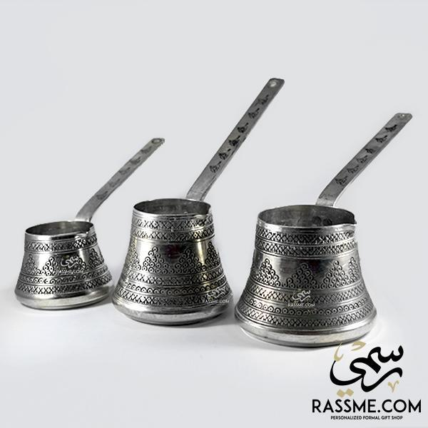 High Quality Handmade Turkish Copper Pot Coffee Set Silver - Free Engraving