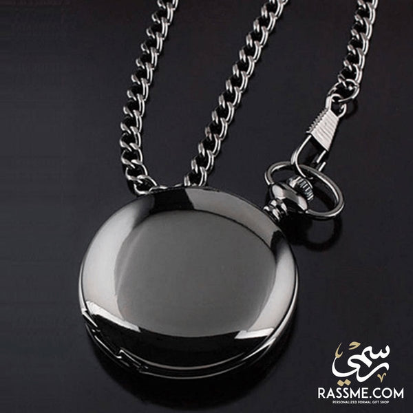 Plain Silver/Chrome Pocket Watch - Free Engraving - Rassme
