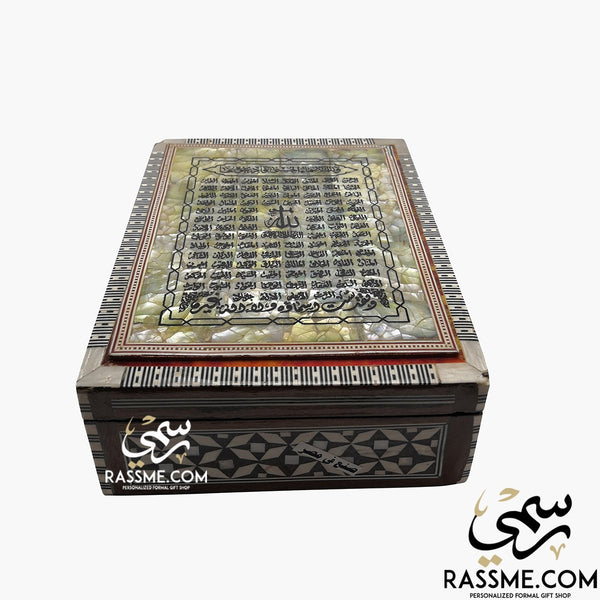 Wooden Mother Of Pearl Shell Holly Quran with Box 99 Names - Free Box Cover Writing Inside - Rassme