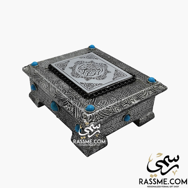 Small Wooden Silver Shell Holly Quran Stand Box - Free Box Cover Writing Inside - Rassme