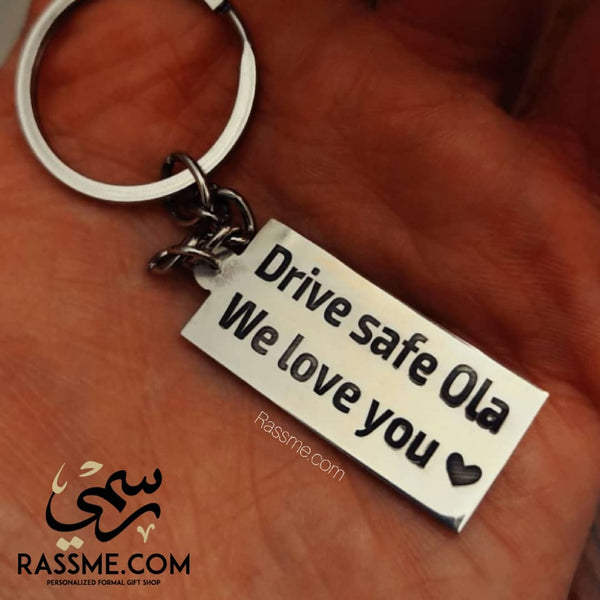 Silver Keychain Laser Engraving - رسمي, afghani, afghani, rassmi.com, rassme.com, Alafghani, Personalized Gifts, customized gifts, delivery jordan, giftshop, jordan giftshop, gift ideas, gift ideas in Jordan, best gifts, top gifts, Christmas gifts, gift for him, gifts for her