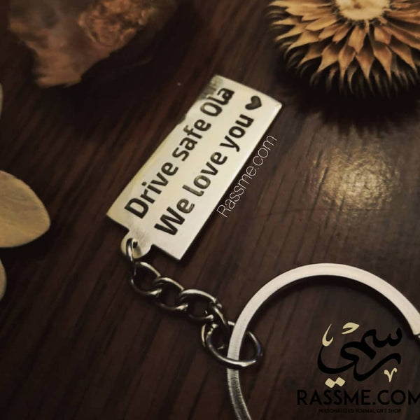 Silver Keychain Laser Engraving - رسمي, afghani, rassmi, rassme , Alafghani, Personalized Gifts, customized gifts, delivery Jordan, giftshop, gift ideas, gift ideas in Jordan, best gifts, Corporate gifts, giveawas, top gifts, gift for him, gifts for her, Giftshop near me, رسمي, هدايا رسمية, هدايا شركات, Rasme, Rasmi, موقع رسمي