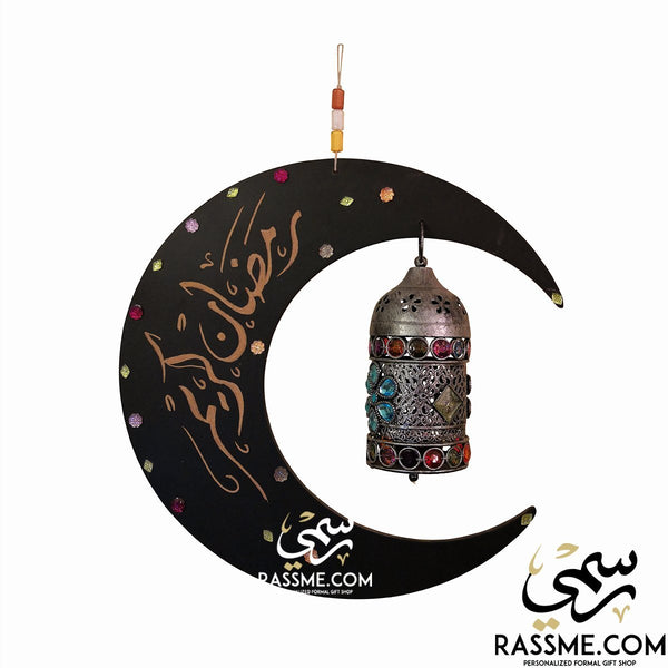 Personalized Wooden Crescent and Ramadan Lantern - Free Engraving - in Jordan