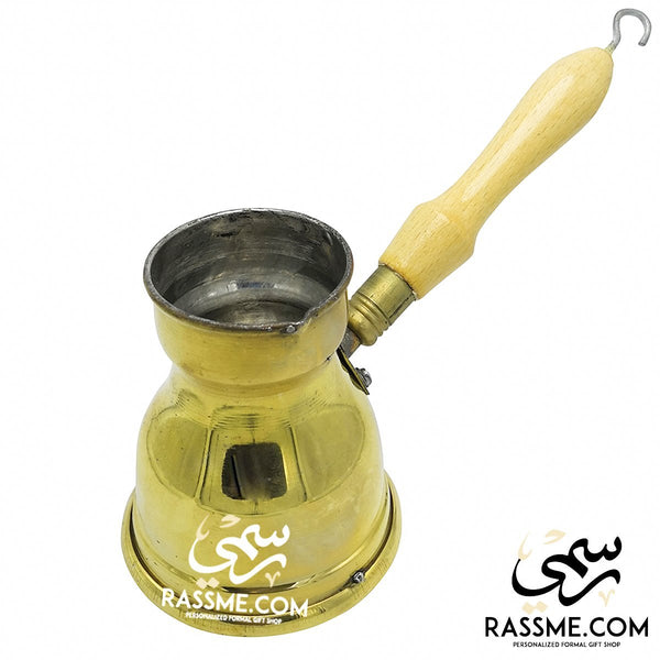 Solid Brass Handcrafted Coffee Pot - in Jordan