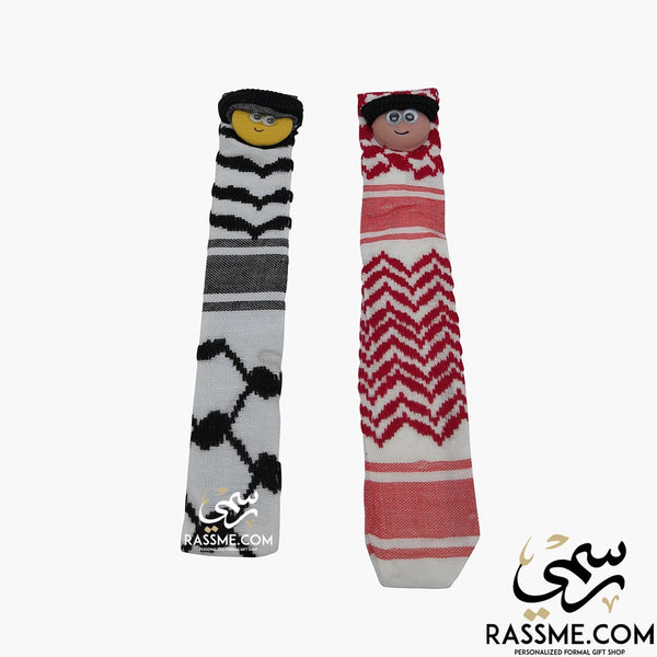 Bedouin Bookmark - Rassme