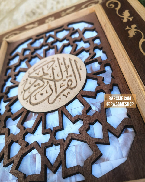 Wooden Arabian Design Holly Quran with Box - Free Box Cover Writing Inside - in Jordan