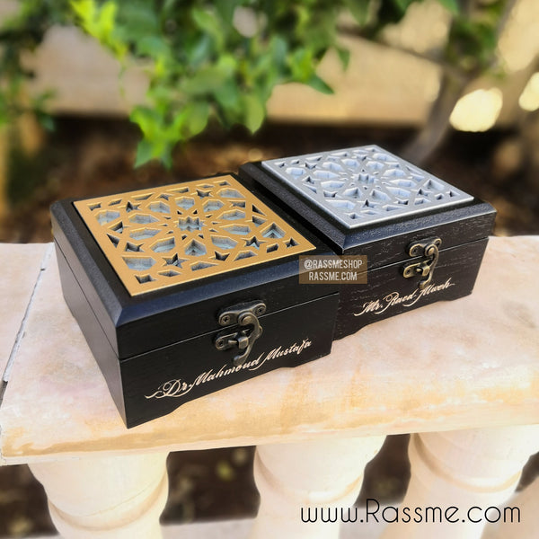 Rassme Handcrafted Solid Wooden Arabian Pattern Box - in Jordan