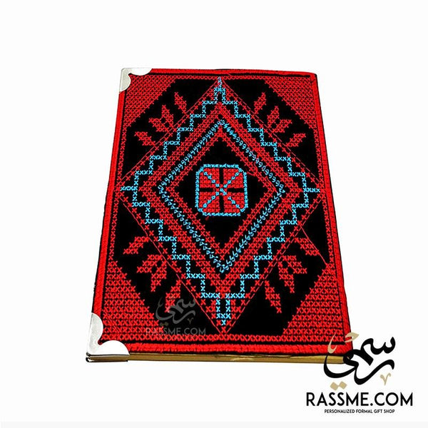 Small Authentic Embroidery Notebook - in Jordan