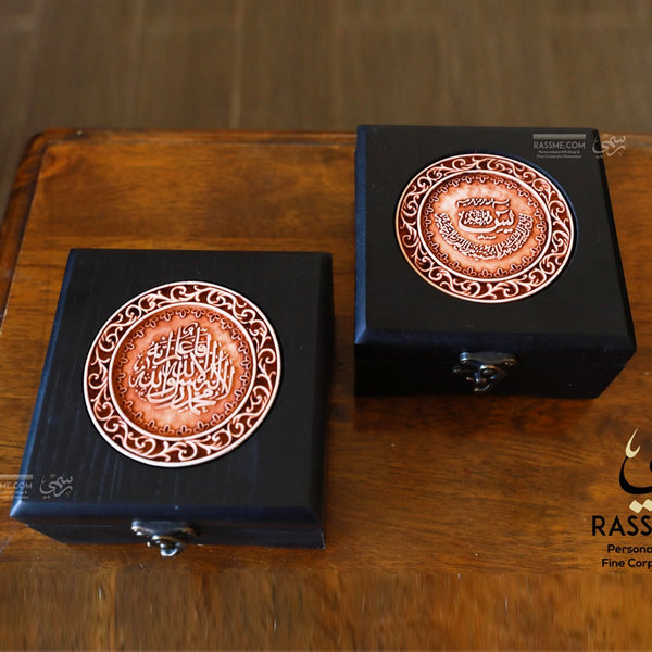Personalized Wooden Box Resin Quran - Rassme