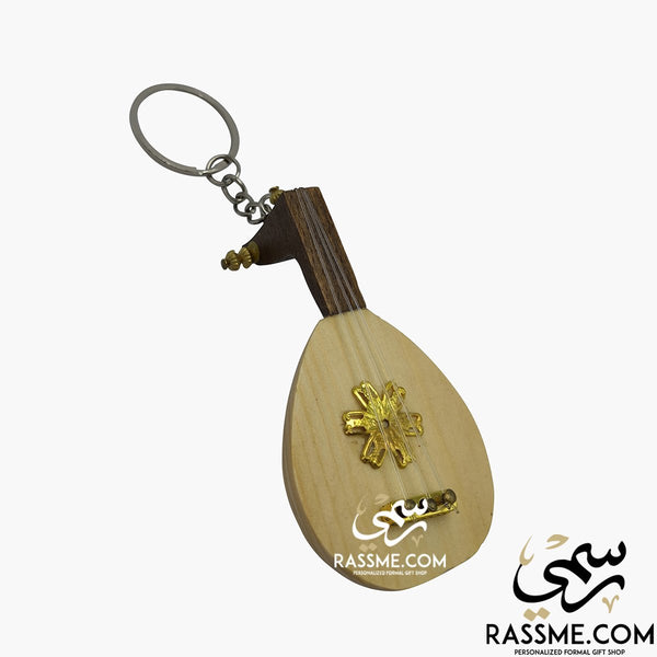 Small Wooden Oud Keychain - in Jordan
