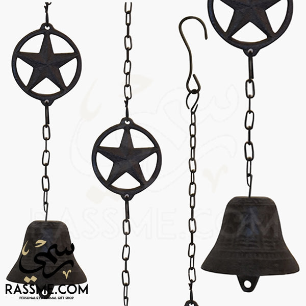 Cast Iron Star Wind Chime - in Jordan