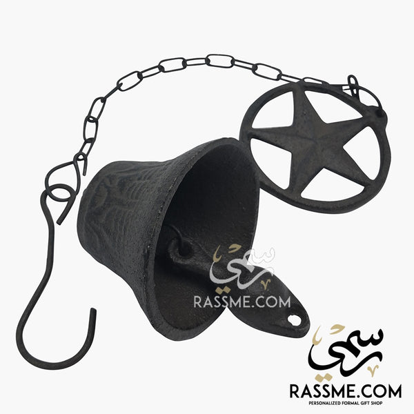 Cast Iron Star Wind Chime