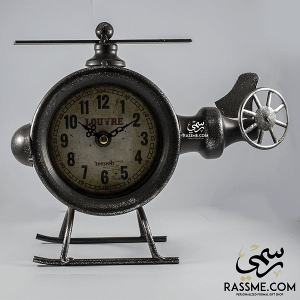Helicopter Desk Clock Metal - in Jordan