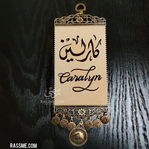 Personalized Leather Scroll Brass - Free Hand Calligraphy