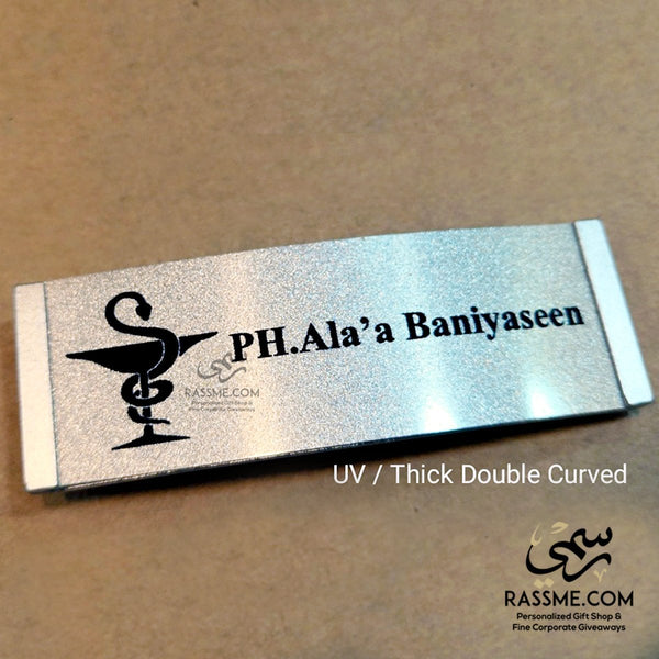 High Quality Aluminum Name Tags Name Badges in Jordan Pin / Magnet - باجة اسم - Rassme