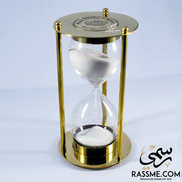 Hourglass Royal Brass Sand Clock - Rassme