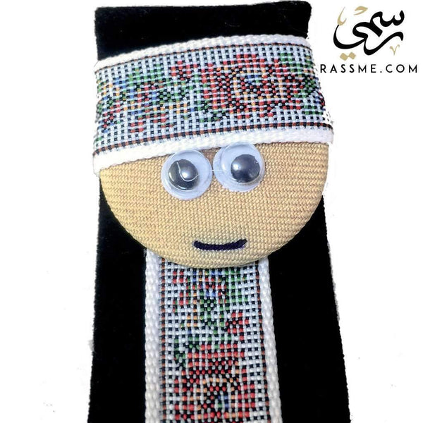 Bedouin Bookmark - in Jordan