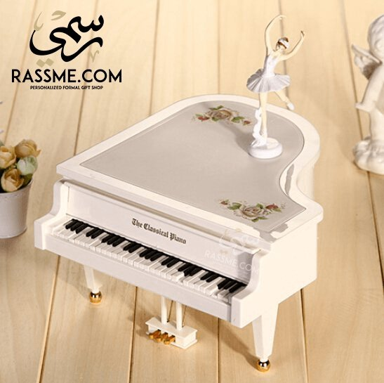 Big Music Box Piano Dancing Ballerina Auto Key - Free Writing - Rassme