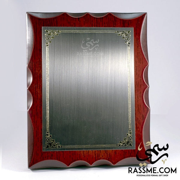 Plaque BlackSteel No Box (Vertical or Horizontal) - Rassme