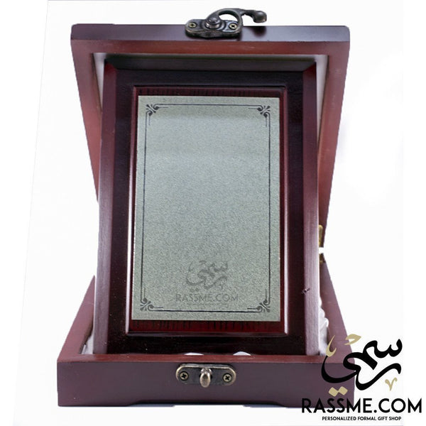 Plaques in Jordan Black Steel With Wooden Box - Rassme
