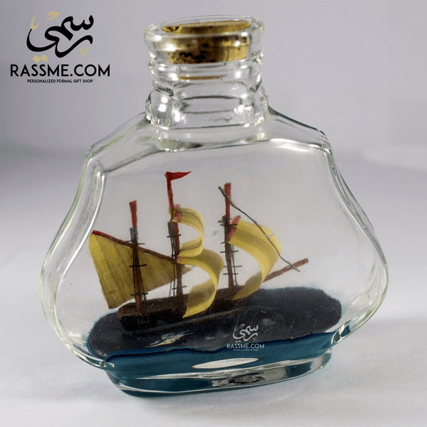 Ship in a Bottle Glass - Free Engraving - Rassme