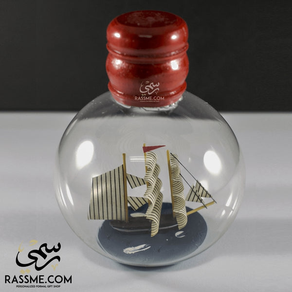 Ship in a Bottle Glass Rounded - Rassme