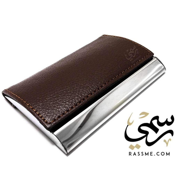 Business Cards Holder Leather & Steel - Free Engraving - Rassme