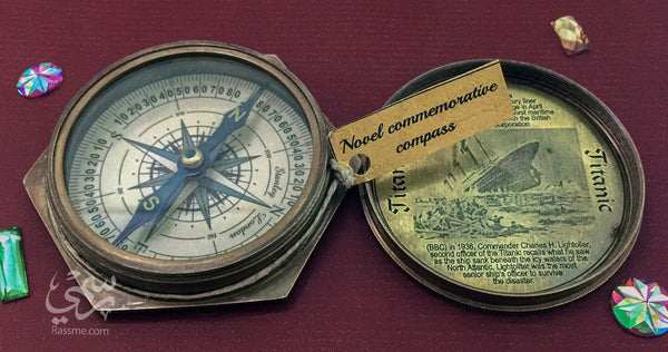 Novel Commemorative Compass - Rassme
